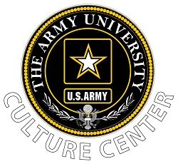Army University Culture Center logo