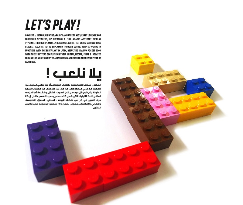 Image of LEGO blocks forming Arabic script, with text in the upper left corner describing the Let's Play project