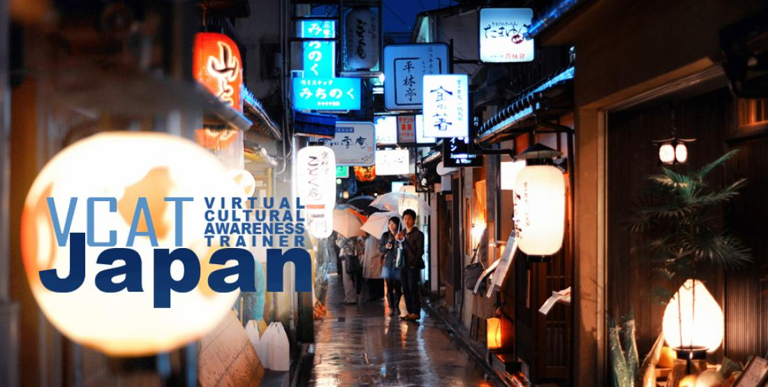 "Image of an alleyway of shops lit by lanterns, with ""VCAT Japan"" on the left, logo for Virtual Culture Awareness Trainer Japan"