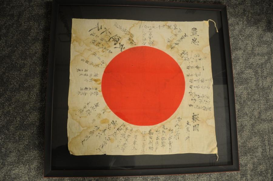 Image of Good Luck Japanese flag