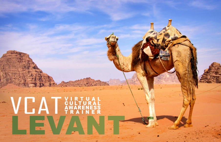 "Photo of camel with text ""VCAT Levant"""